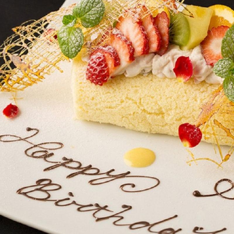 【記念日・誕生日】花火&メッセージ付自家製ケーキに本格ラクレットと世界各国のチーズ料理[8品]FD2.5時間付