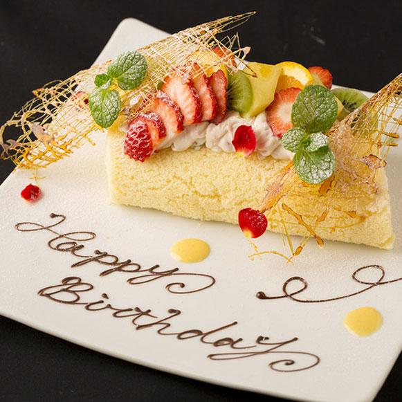 【誕生日・記念日には】チーズ屋さんのビストロ料理&HAPPY☆ケーキプラン 3,500円(税抜)